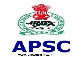 APSC 50 Vacancies For Forest Ranger Recruitment 2018