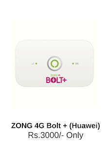 Zong Internet Device