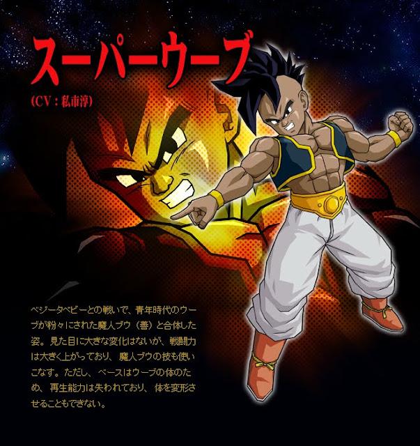 Dragon Ball Enciclopedia Ultra Uub