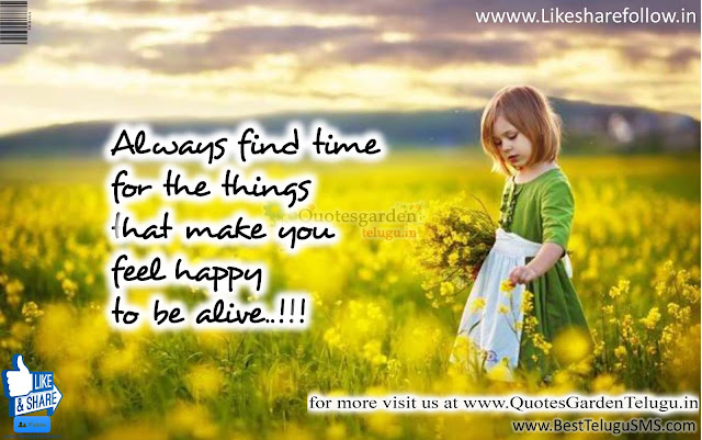 Heart touching good quotes about happiness