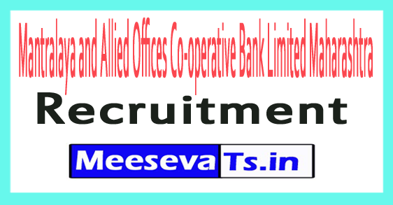 Mantralaya and Allied Offices Co-operative Bank Limited Maharashtra MACO Bank Recruitment