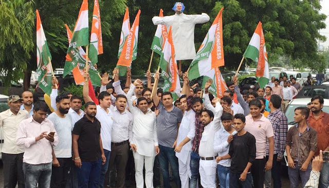 youth-congress-agitation-against-petrol-hike-issue-in-faridabad