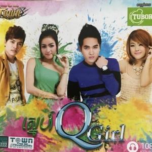 Town CD Vol 108