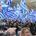 ΤΟ ΣΥΛΛΑΛΗΤΗΡΙΟ ΣΤΟ ΣΥΝΤΑΓΜΑ ΣΕ ΦΩΤΟ ΟΠΩΣ ΤΟ ΚΑΛΥΨΕ ΤΟ pellain.gr