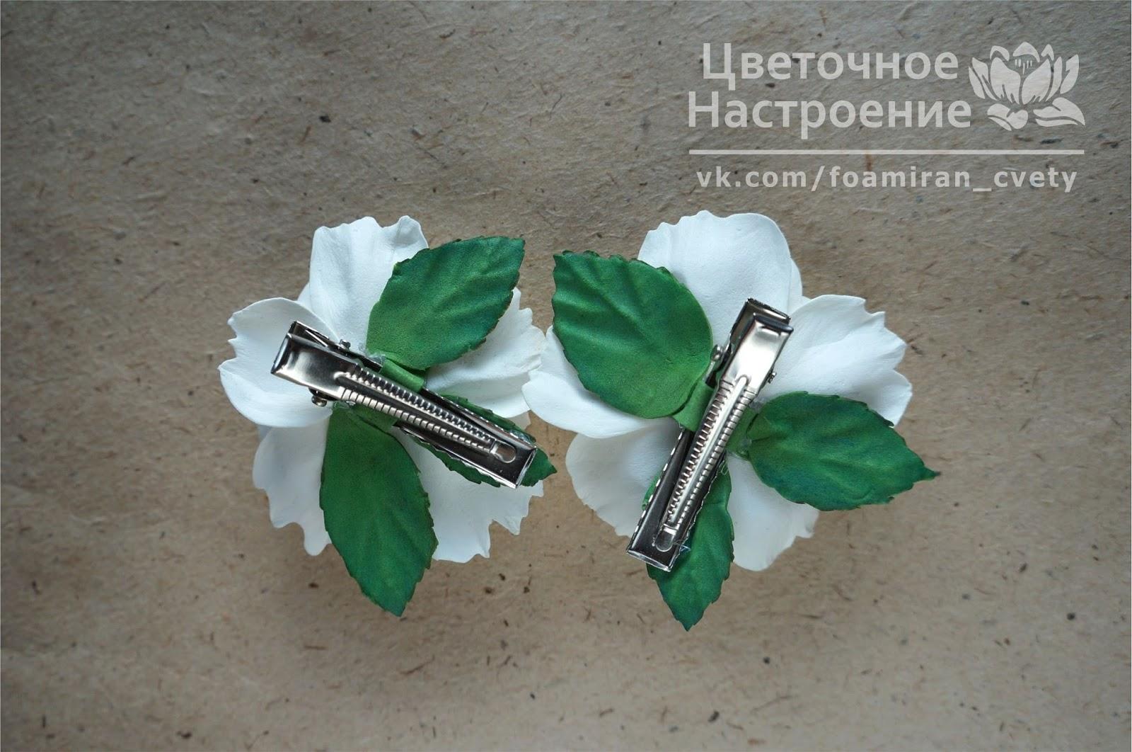 Крепление цветов к балконам