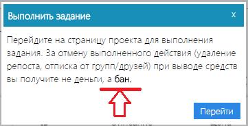 promovk.ru mmgp