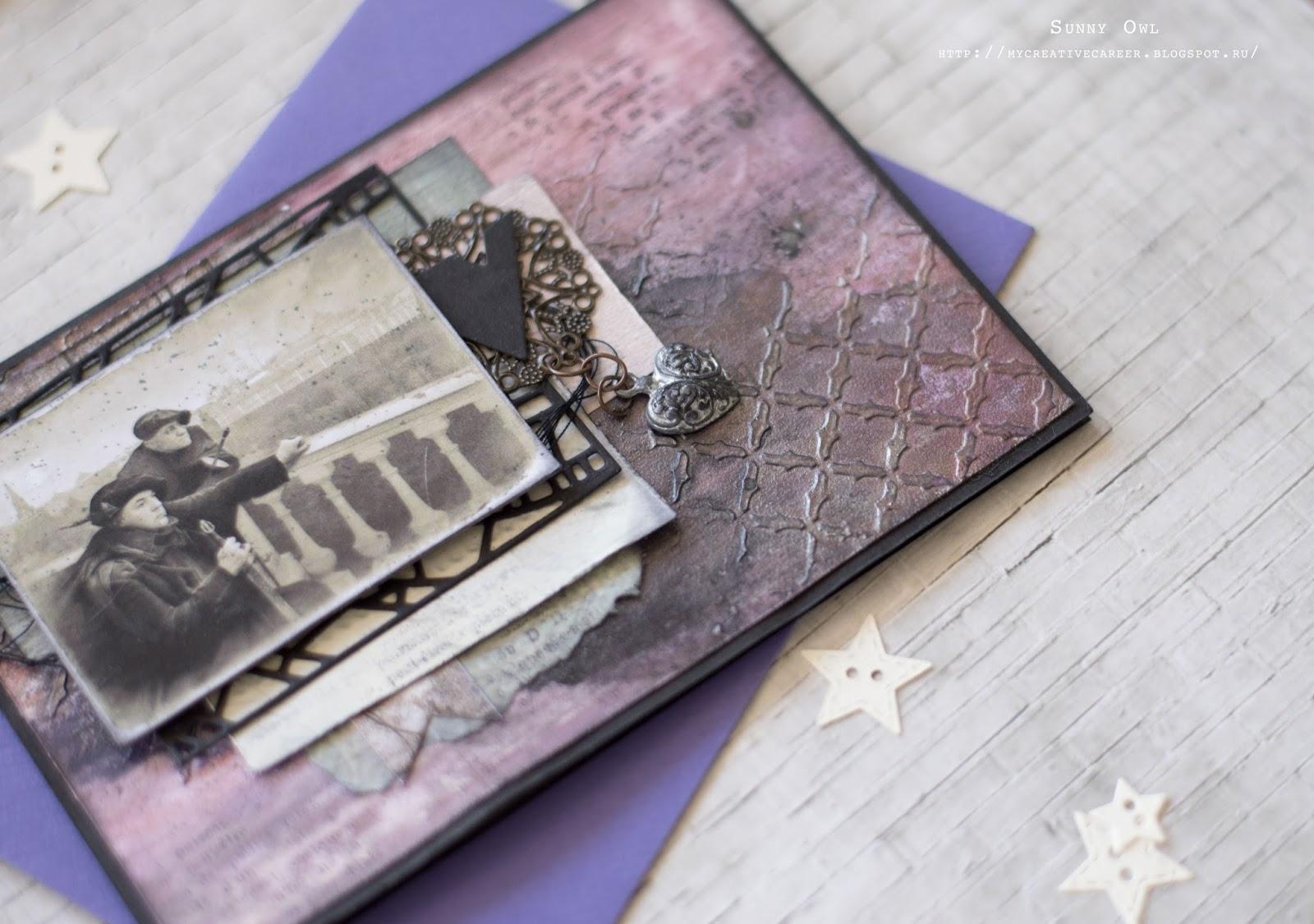 открытки с мастера и маргариты цветной бумаги