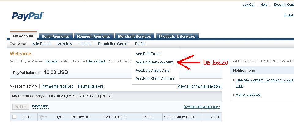 حصريا تفعيل Paypal طريق Payoneer 11.jpg