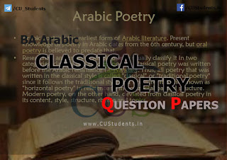 BA Arabic Classical Poetry Previous Question Papers