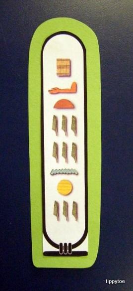 Tippytoe Crafts Ancient Egypt