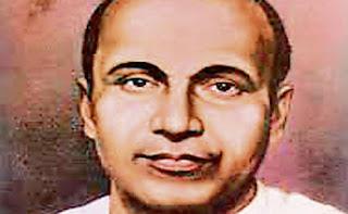ममता - जयशंकर प्रसाद