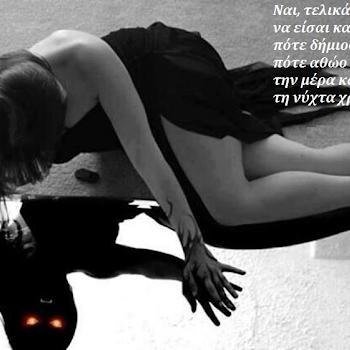 λεσβιακό πορνό με τάισμα μαύρη γυναίκα συλλογή σεξ