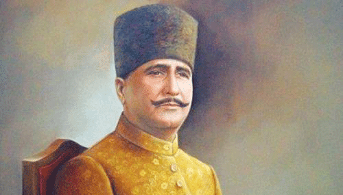 Iqbal day Facebook Profile Pictures (DP) Download
