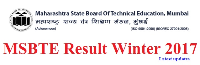 MSBTE Result Winter 2017