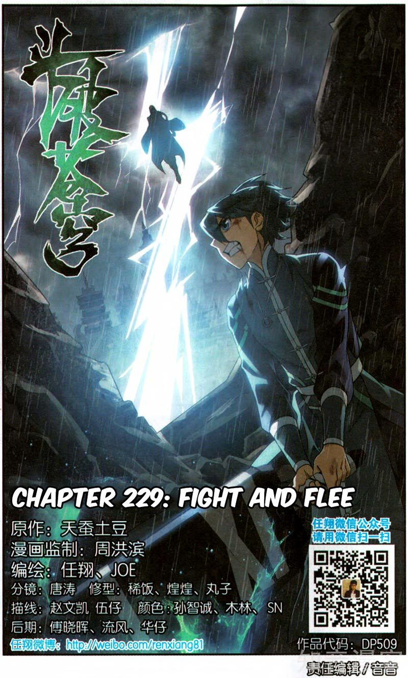 Battle Through Heaven Chapter 229-2