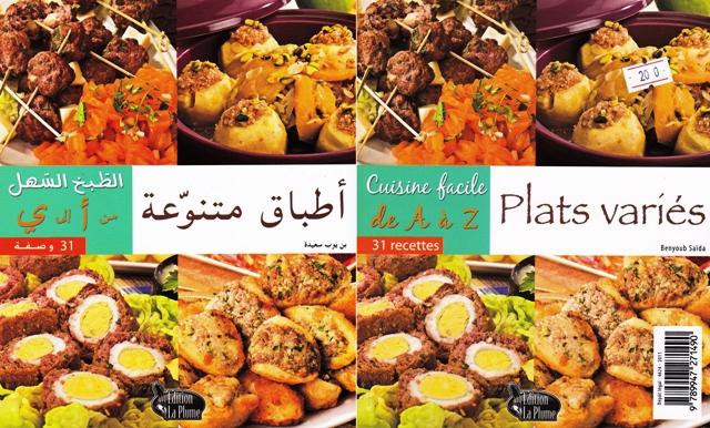 La Cuisine Algerienne Cuisine Facile Plats Varies الطبخ السهل