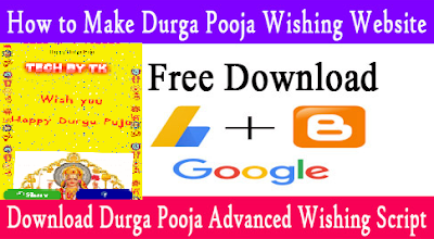 Durga Puja Wishing Script for Blogger Download Free