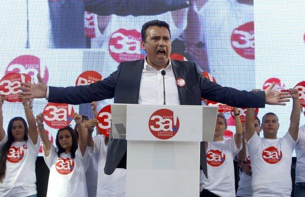 Ζάεφ: «Δεν θα υπάρχει άλλη Μακεδονία παρά η δική μας»