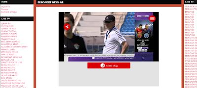أفضل مواقع انترنت عالمية لمشاهدة مباريات كرة القدم مجانا و بجودة عالية