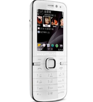 Nokia-6730c-Firmware