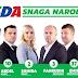 OO SDA Lukavac - Pozivamo vas na Centralni predizborni skup (nedjelja, 30.09.2018.) sa početkom od 20:00 sati