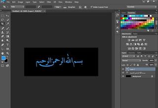 Cara Menulis Huruf Arab Di Photoshop