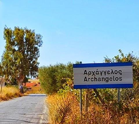 Βόλτα στον Αρχάγγελο Ηρακλειού...Ένα πανέμορφο χωριό!!