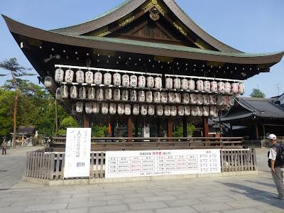 temple Yasaka-Jinja à Kyoto au Japon