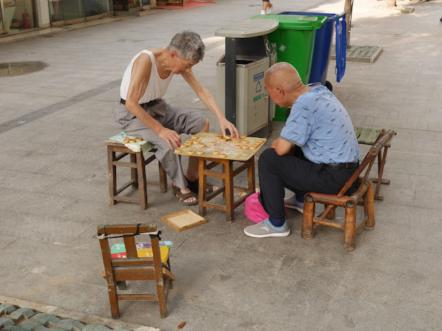 two men playing xiangqi in Bengbu