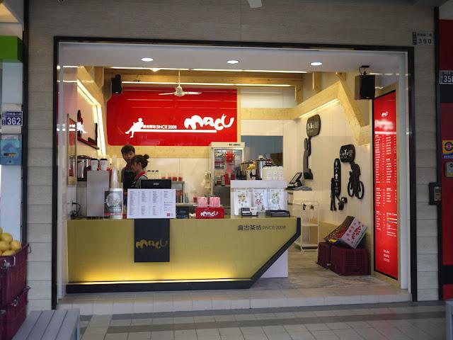 P1290850 - 熱血採訪│台中飲料店麻古茶坊,高雄人氣果汁飲料店進駐逢甲商圈
