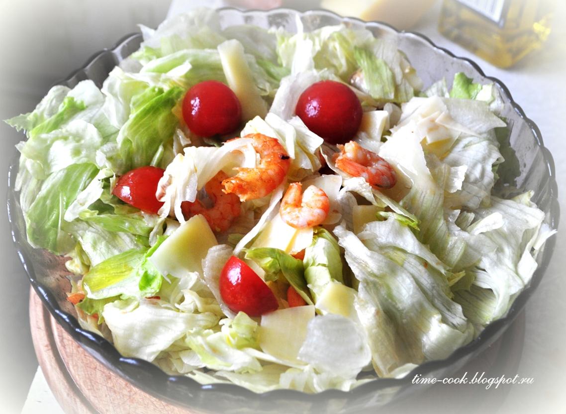 Салат с сырокопченым беконом