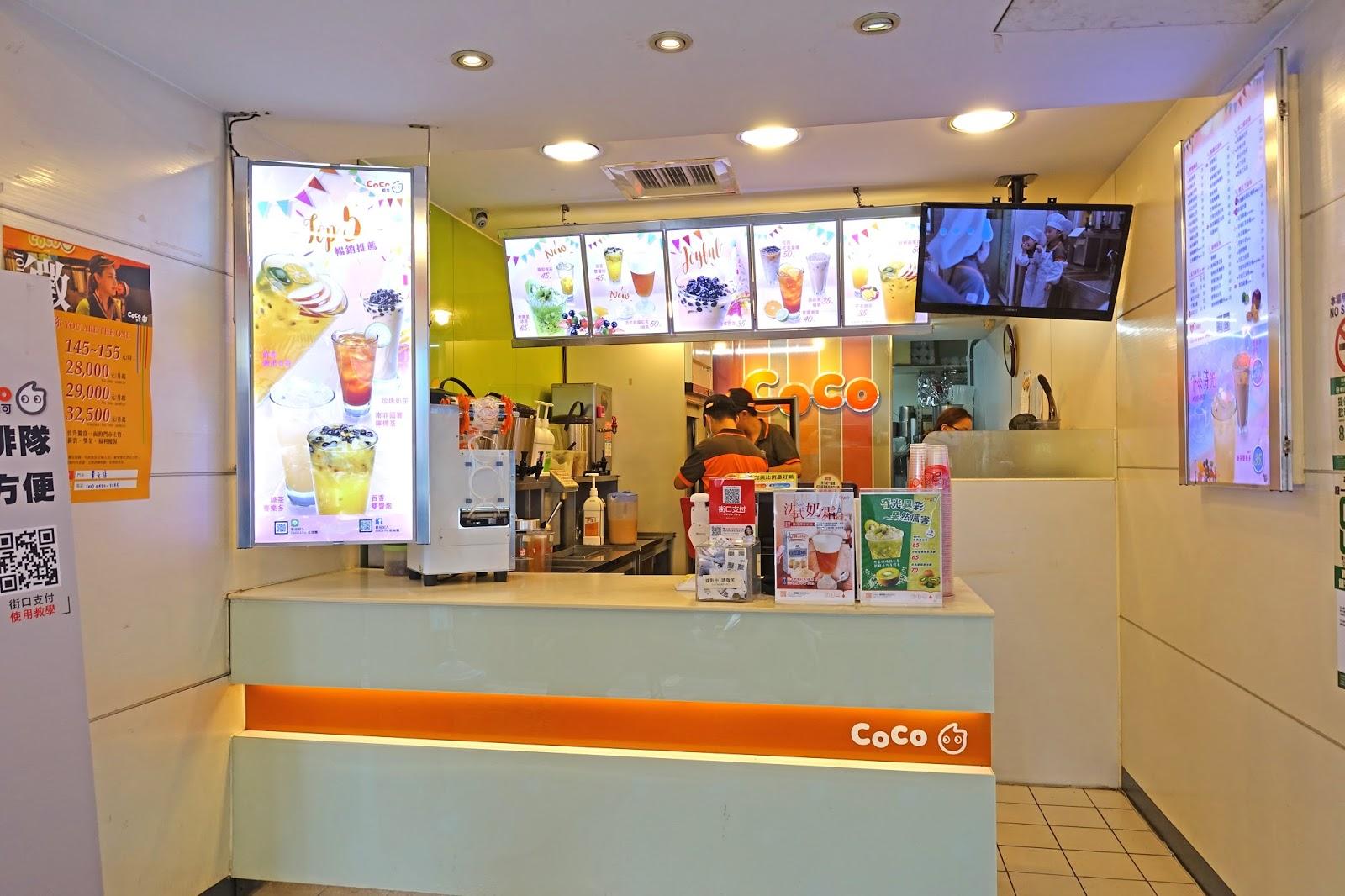 [飲料] CoCo都可 法式奶霜系列。選用法國進口鐵塔牌鮮奶油,銅板價飲料也能享有高級甜點口感!   西西烹飪筆記