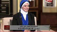 برنامج الدين والحياة حلقة السبت 7-1-2017