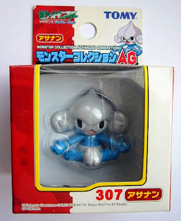 Meditite Pokemon figure Tomy Monster Collection AG series