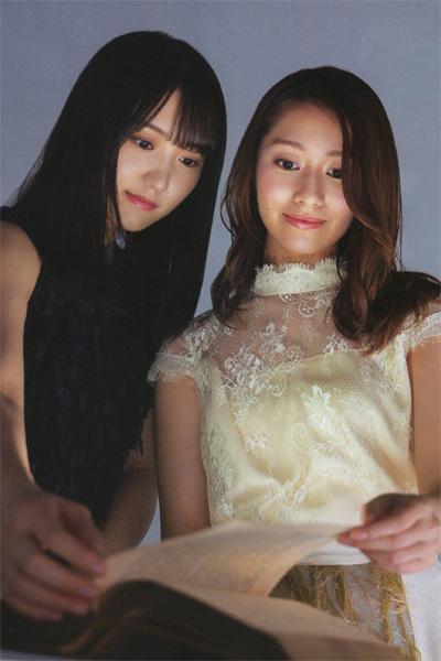 Yuuka Sugai 菅井友香, Reika Sakurai 桜井玲香, BUBKA 2019.04 (ブブカ 2019年4月号)