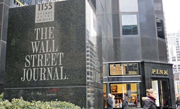 Δύο χρόνια φυλάκιση επέβαλε τουρκικό δικαστήριο σε δημοσιογράφο της Wall Street Journal