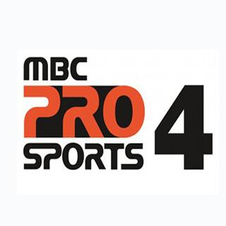 mbc pro sports 4