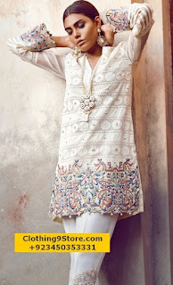 Annus Abrar Bedazzled - Fall Festive Collection 2017-2018