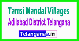 Tamsi Mandal and Villages in Adilabad District Telangana