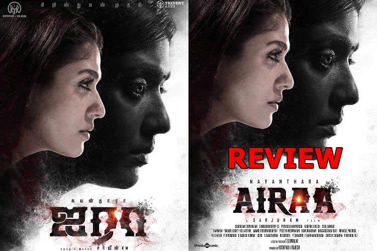 Movie Review: Airaa, let down lady superstar this time!