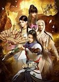 Mộ Vương Chi Vương - Mu Wang Zhi Wang: You Du Zhan (2017)