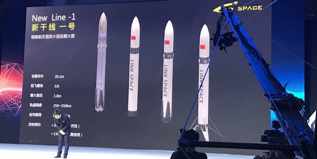 New Line 1 rocket being presented to the public. Photo Credit: Link Space