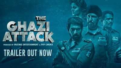 The Ghazi Attack 2017 Telugu Dubbed DVDScr