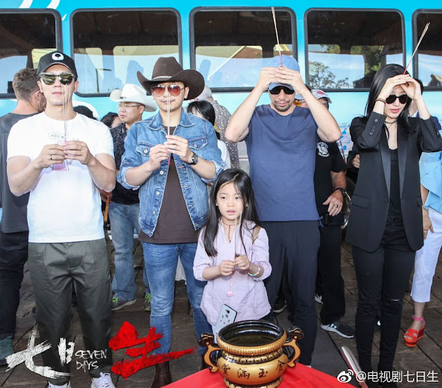 Seven Days Chinese thriller begins filming