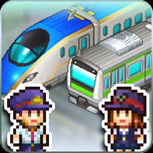 Station Manager v1.2.2 Apk Mod Terbaru