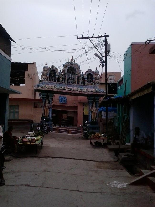 Sri Periya Anjaneya Temple Entrance Archway