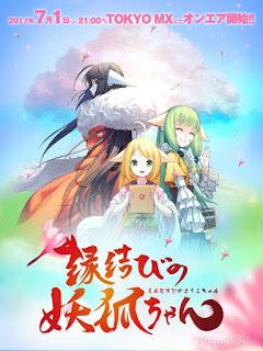 Yêu hồ kết duyên - Enmusubi no Youko-chan (2017) | Full HD VietSub