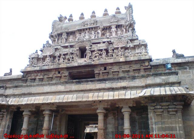 Dharasuram Airavatesvara Temple