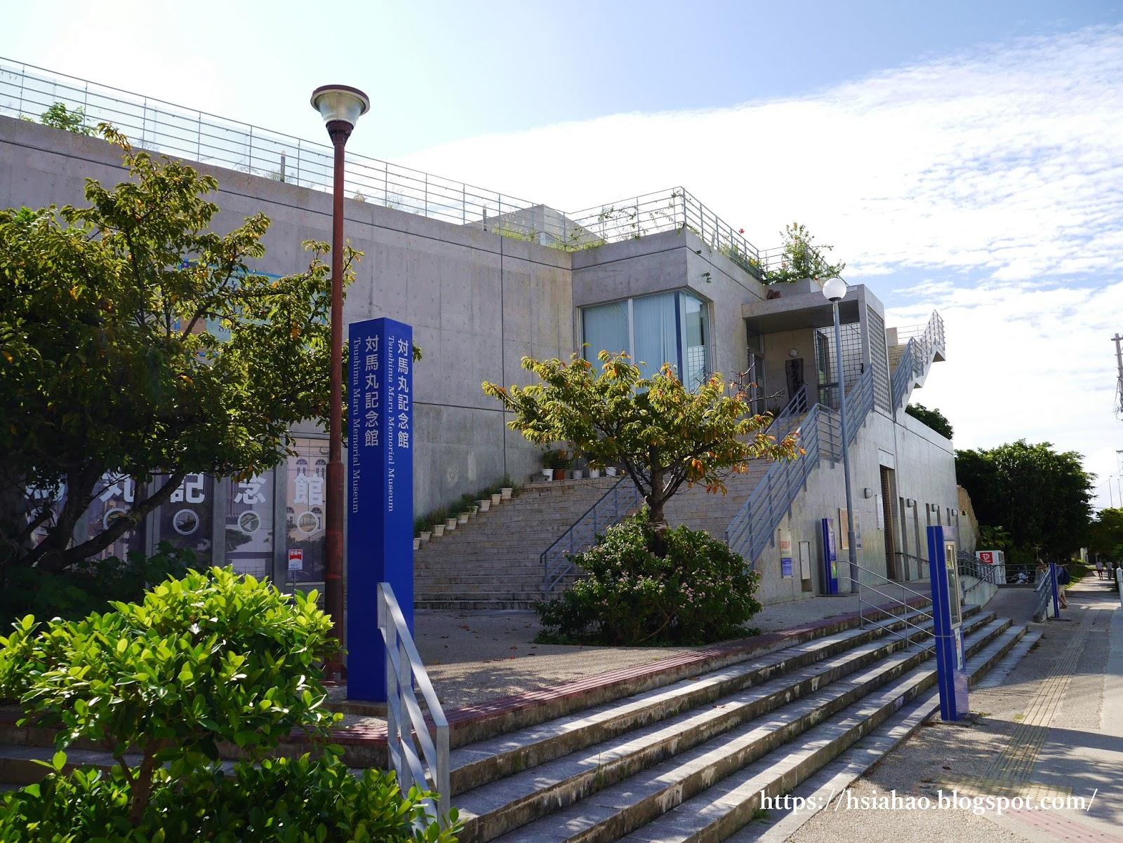 沖繩-那霸-景點-對馬丸紀念館-自由行-旅遊-Okinawa-Naha-Nanminsan
