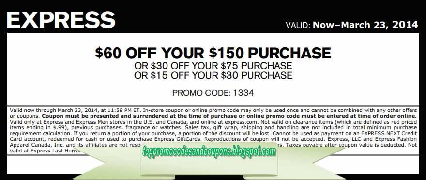 dvd express coupons